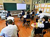檜枝岐村立檜枝岐中学校(福島)