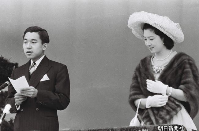 皇后陛下の歩みに関するトピックス:朝日新聞デジタル