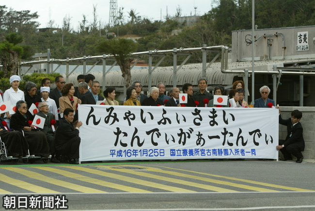 フォトギャラリー 平成編18(2004年前編)