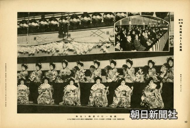 フォトギャラリー 平成編30 昭和天皇の即位礼(1928年) 前編