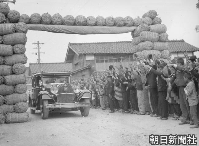 フォトギャラリー 昭和天皇戦後巡幸(1947年)中編